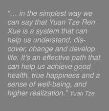 Yuan Tze tekst 1
