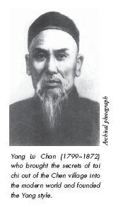 xyang-lu-chan.jpg.pagespeed.ic.CPAgjXzq0O